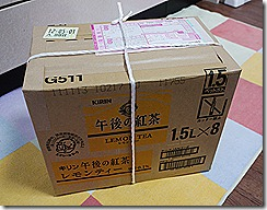 2011_0310_111715-P1080801