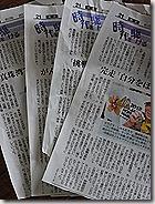 2013_0116_112110-P1200388