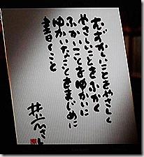 2013_0505_162303-P1230812