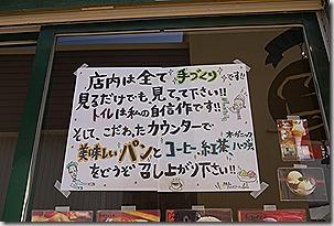 2013_0910_121845-P1260665