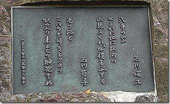 2013_0923_145620-P1270020