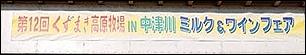 2013_0929_141014-P1270173