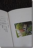 2013_1005_103427-P1270322
