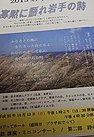 2013_1011_154858-P1270408