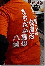 2013_1020_111757-P1270526