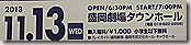 2013_1105_111159-P1280105