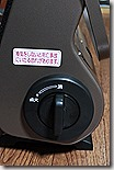 2013_1124_180750-P1280326