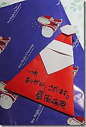 2013_1220_080539-P1280498