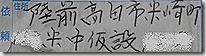 2013_1220_191634-P1280507